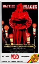 Malocchio - German VHS movie cover (xs thumbnail)