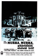 Murder by Death - Finnish VHS movie cover (xs thumbnail)
