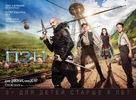 Pan - Russian Movie Poster (xs thumbnail)