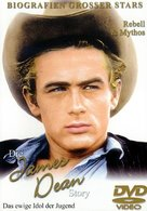 The James Dean Story - German DVD cover (xs thumbnail)