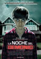 Insidious - Uruguayan Movie Poster (xs thumbnail)