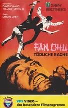 Quan ji - German VHS cover (xs thumbnail)