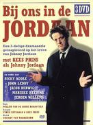 """""""Bij ons in de Jordaan"""" - Dutch Movie Cover (xs thumbnail)"""