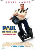Paul Blart: Mall Cop - Romanian Movie Poster (xs thumbnail)