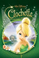Tinker Bell - Canadian Movie Poster (xs thumbnail)
