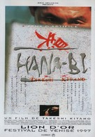 Hana-bi - French Movie Poster (xs thumbnail)