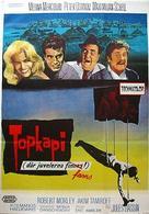 Topkapi - Swedish Movie Poster (xs thumbnail)