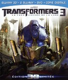 Transformers: Dark of the Moon - French Movie Cover (xs thumbnail)