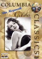 Gilda - DVD movie cover (xs thumbnail)