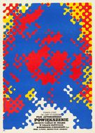 Blowup - Polish Movie Poster (xs thumbnail)