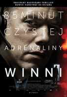 Den skyldige - Polish Movie Poster (xs thumbnail)