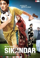 Sikandar - Indian Movie Poster (xs thumbnail)