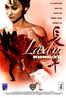 He qi dao - French DVD cover (xs thumbnail)