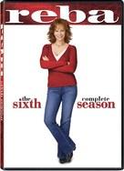 """Reba"" - Movie Cover (xs thumbnail)"