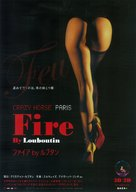 FEU: Crazy Horse Paris - Japanese Movie Poster (xs thumbnail)