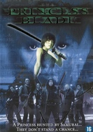 Shura Yukihime - Dutch DVD cover (xs thumbnail)