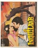 Inquilaab - Indian Movie Poster (xs thumbnail)