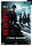 Kozure Ôkami: Sanzu no kawa no ubaguruma - French Movie Cover (xs thumbnail)