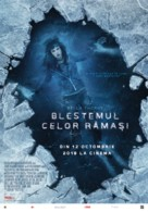 I Still See You - Romanian Movie Poster (xs thumbnail)