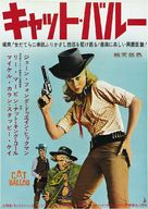 Cat Ballou - Japanese Movie Poster (xs thumbnail)