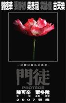 Moon to - Hong Kong Movie Poster (xs thumbnail)