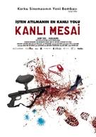 Severance - Turkish poster (xs thumbnail)