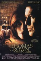 The Thomas Crown Affair - Brazilian Movie Poster (xs thumbnail)