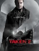 Taken 2 - French Movie Poster (xs thumbnail)