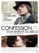 Confession of a Child of the Century - French Movie Poster (xs thumbnail)