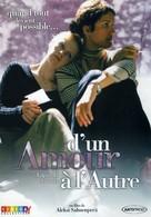 Lapsia ja aikuisia - Kuinka niitä tehdään? - French DVD cover (xs thumbnail)
