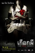 The Red Shoes - Thai Movie Poster (xs thumbnail)