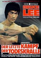Si wang ta - German Movie Poster (xs thumbnail)
