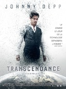 Transcendence - French Movie Poster (xs thumbnail)