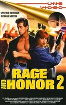 Rage and Honor II - poster (xs thumbnail)