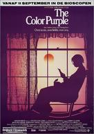 The Color Purple - Dutch Movie Poster (xs thumbnail)