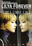 Lilja 4-ever - Spanish DVD cover (xs thumbnail)