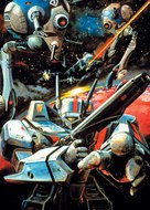 """""""Robotech"""" - Key art (xs thumbnail)"""
