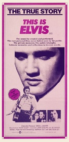 This Is Elvis - Australian Movie Poster (xs thumbnail)