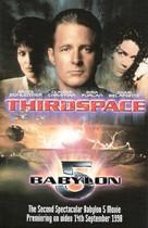 Babylon 5: Thirdspace - British Video release movie poster (xs thumbnail)
