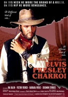 Charro! - Movie Poster (xs thumbnail)