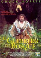 Forest Warrior - Spanish Movie Cover (xs thumbnail)