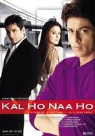 Kal Ho Naa Ho - Indian Movie Poster (xs thumbnail)
