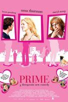 Prime - Thai Movie Poster (xs thumbnail)