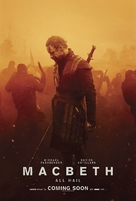 Macbeth - Russian Movie Poster (xs thumbnail)