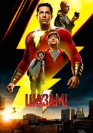 Shazam! - Russian Video on demand movie cover (xs thumbnail)