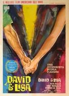David and Lisa - Italian Movie Poster (xs thumbnail)