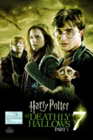 Harry Potter and the Deathly Hallows: Part I - Indian Movie Cover (xs thumbnail)