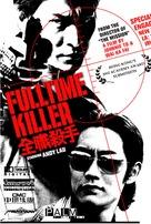 Fulltime Killer - poster (xs thumbnail)