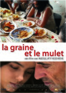La graine et le mulet - Dutch Movie Poster (xs thumbnail)