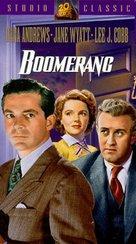 Boomerang! - VHS movie cover (xs thumbnail)